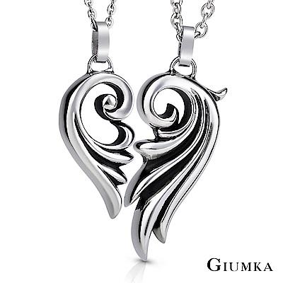 GIUMKA情侶對鏈 禁忌心戀白鋼項鍊 一對價格