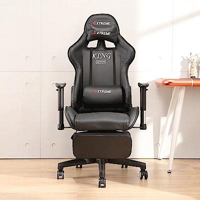 LOGIS  闇E-SPORTS聯盟皮面坐臥專利腳台電競椅 電腦椅 主管椅 賽車椅 皮椅