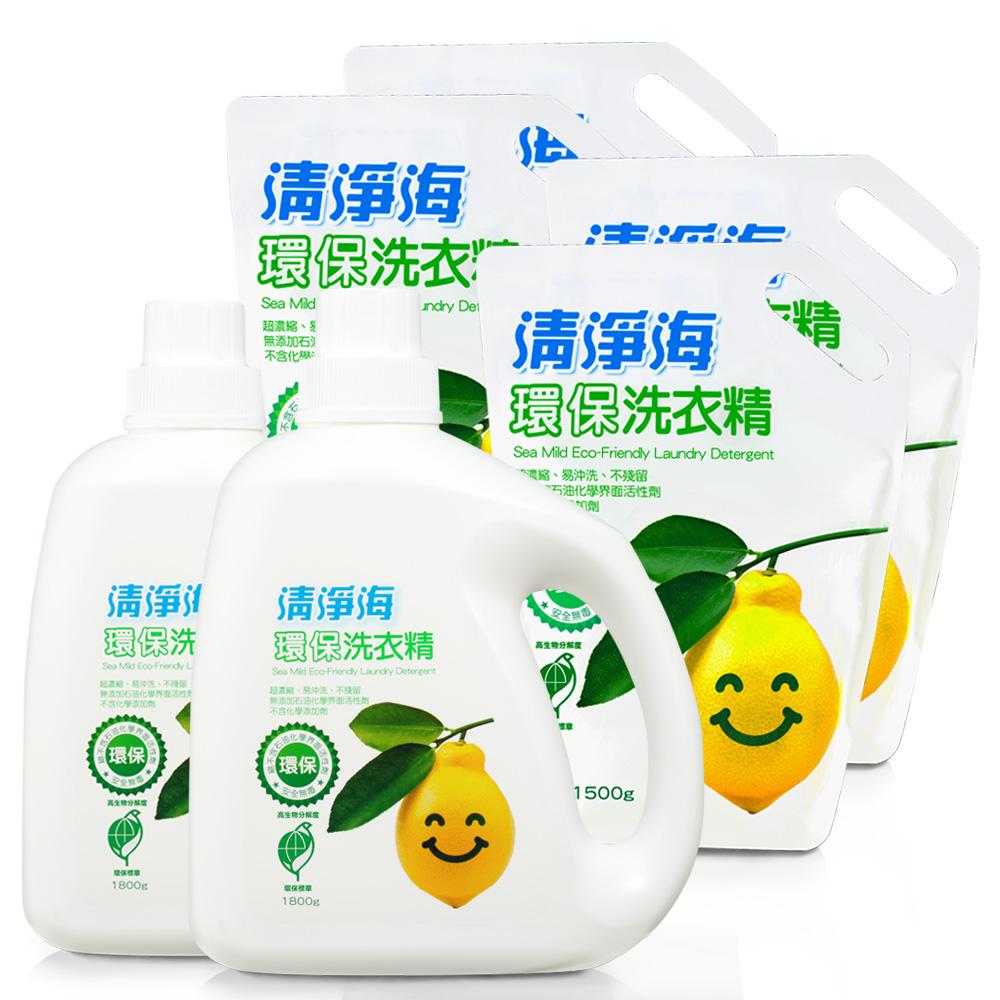 清淨海 檸檬系列環保洗衣精2+4組合