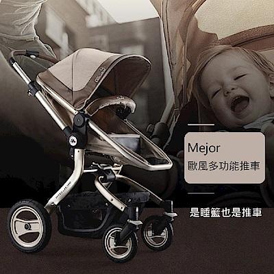 GUBI多功能雙向嬰兒手推車-卡其