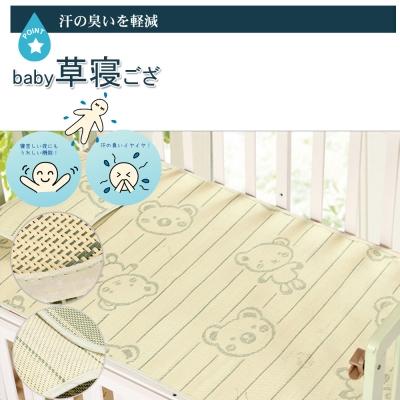kiret嬰兒床涼蓆寶寶專用涼墊120-60CM