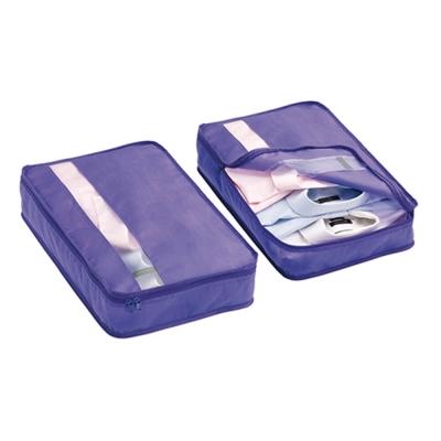 Go Travel  衣物收納袋兩件組-紫
