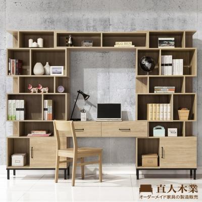 日本直人木業-輕工業風開放可調整書櫃書桌組(280x40x196cm)