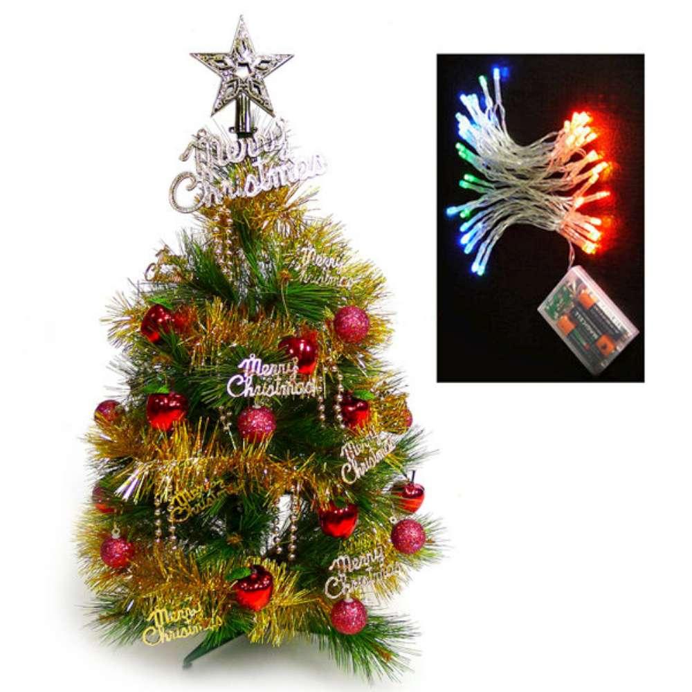 台製2尺(60cm)綠松針葉聖誕樹(+紅蘋果金色系)+LED50燈電池彩光