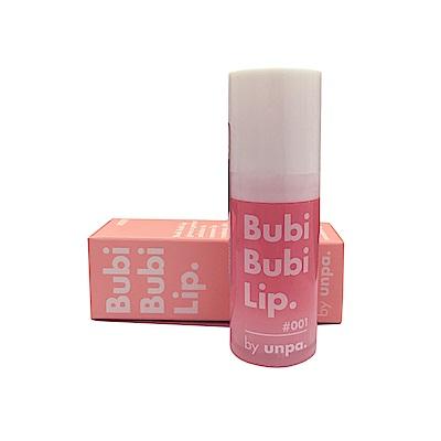 UNPA Bubi Bubi Lip去角質水潤泡泡唇膜(UP-001)