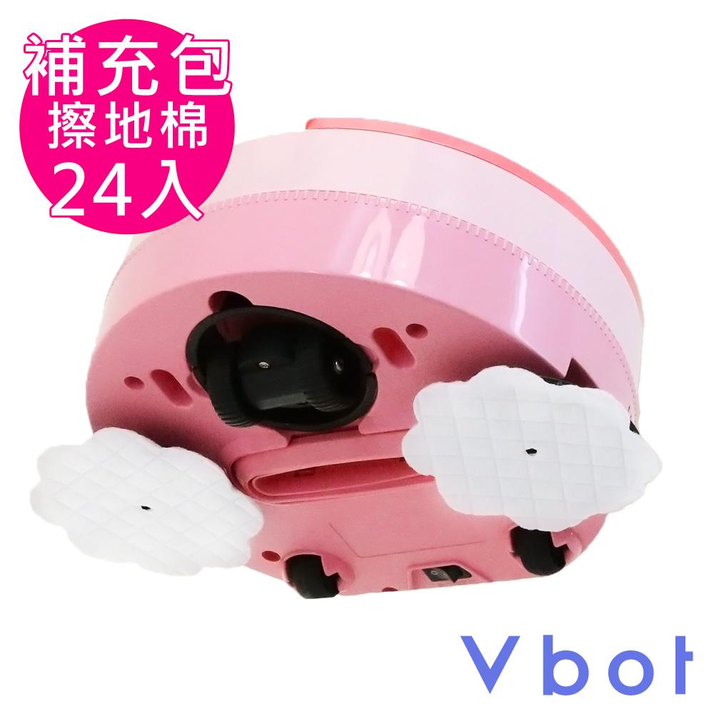 Vbot 掃地機動感乾濕兩用擦地棉(24入)