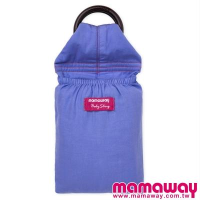 Mamaway-水洗色超柔軟純色育兒揹巾-羅蘭紫