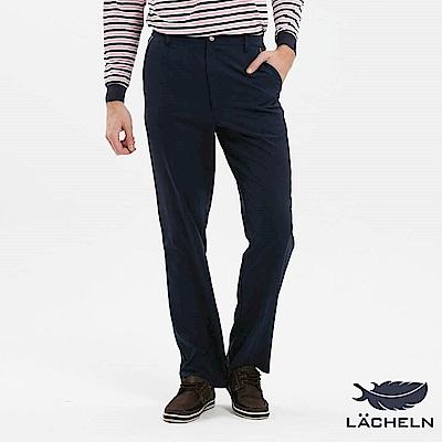 【LACHELN】都會快乾抗UV休閒長褲(L72M720)