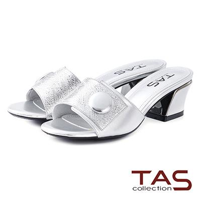 TAS 金屬風大圓單扣一字涼拖鞋-亮眼銀