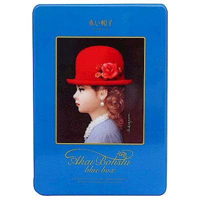 Tivolina高帽子 藍帽禮盒(68g)