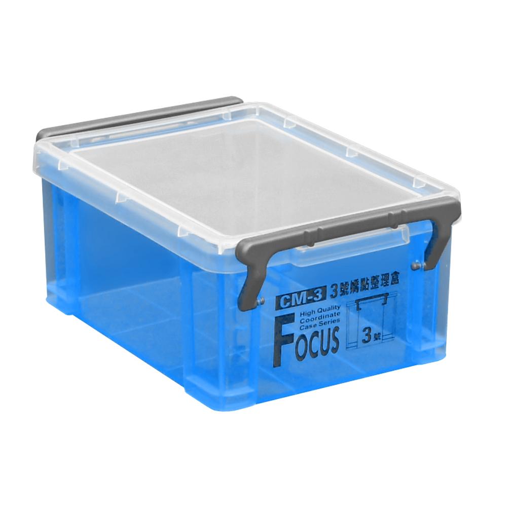 【創意達人】冰磚透明小型收納整理盒(0.85L)8入