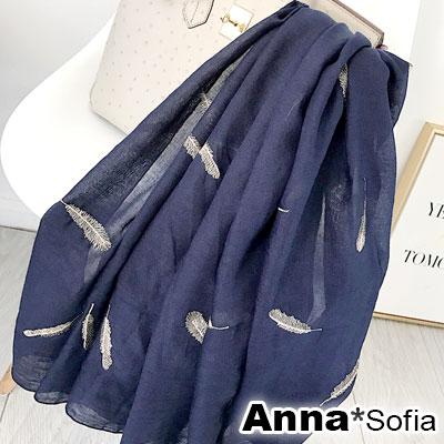 AnnaSofia 立體金羽線繡 柔軟棉麻披肩圍巾(藍系)