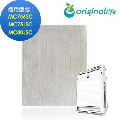 Originallife 空氣清淨機濾網適用大金:MC756SC / MC75JSC