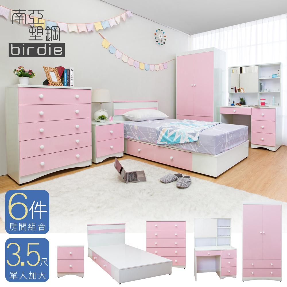 Birdie南亞塑鋼-貝妮3.5尺粉色抽屜床房間組-6件組(化妝鏡台組合)