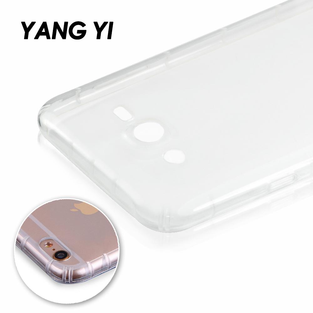 揚邑 Samsung Galaxy J7 2016版 氣囊式防撞耐磨不黏機清透空壓殼