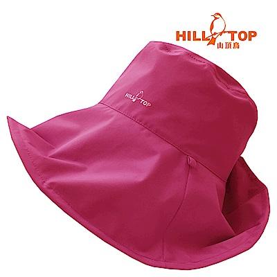 【hilltop山頂鳥】防水透氣抗UV雙面戴遮陽帽S01XE9-桃紅/深灰