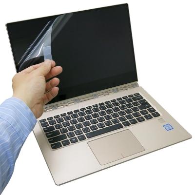 EZstick Lenovo YOGA 910 13 IKB 專用 螢幕保護貼