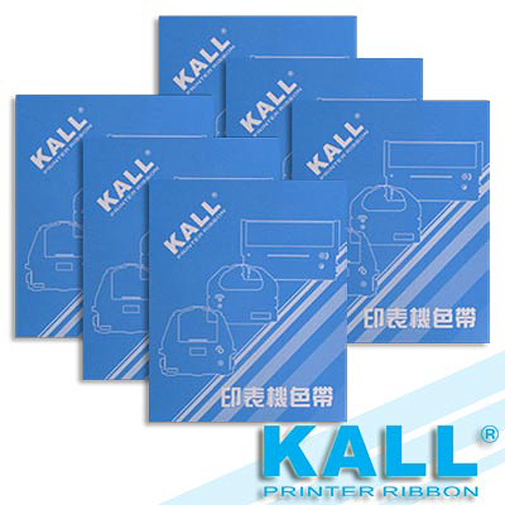 KALL『 EPSON ERC32 』收銀機色帶(紫色/1組6入)