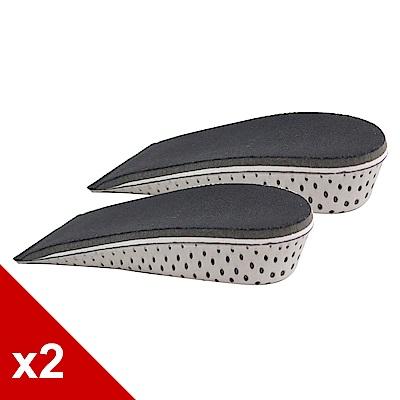 糊塗鞋匠-優質鞋材-B09-記憶海棉增高墊3公分