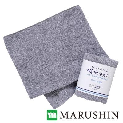 日本丸真 泉州製超吸水加大毛巾-灰