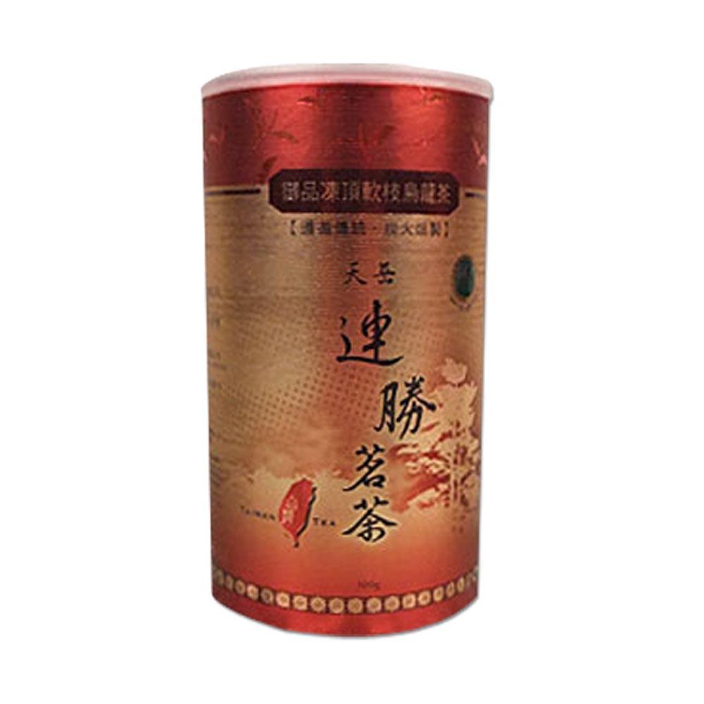 【天岳連勝】御品凍頂軟枝烏龍茶(300g)
