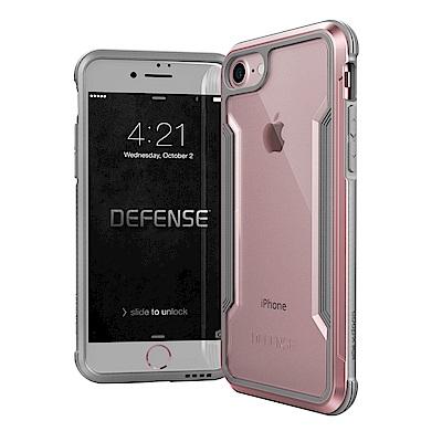 DEFENSE 刀鋒極盾II iPhone 8 / 7 / 6s 耐撞擊手機殼(玫瑰金)
