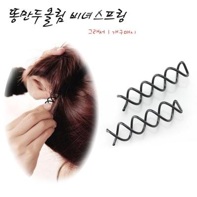 kiret神奇造型隱形螺旋髮夾10入-美髮旋轉造型夾 盤髮/包包頭/丸子頭