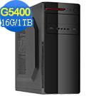 技嘉B360平台[火龍風暴]雙核效能電腦