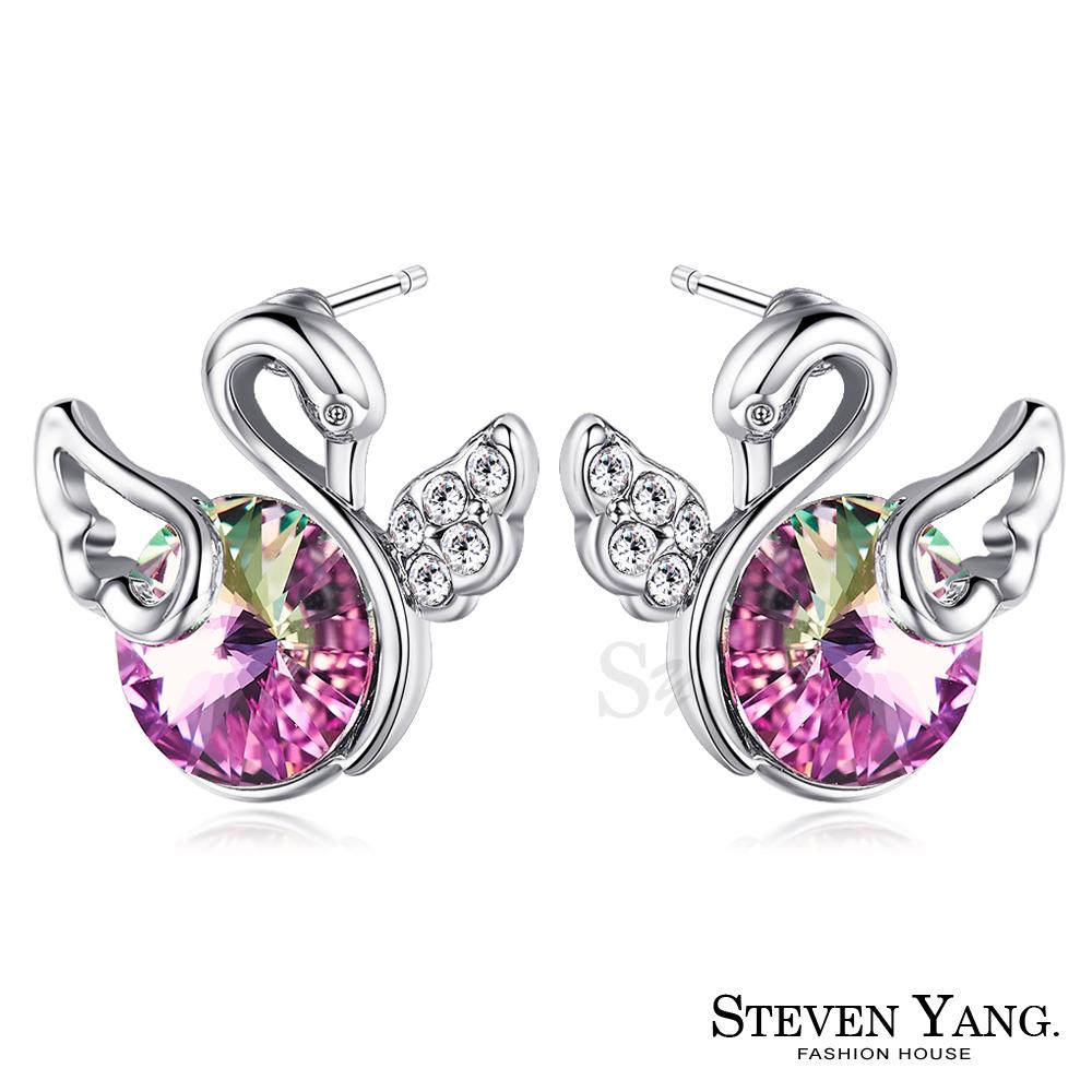 STEVEN YANG 白K耳針式耳環 優雅天鵝 (銀色紫水晶)
