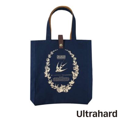 Ultrahard藏書票閱讀書袋-燕子(深藍)