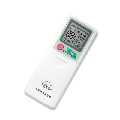 LX-3A 萬用冷氣遙控器 (國民機)