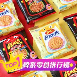 韓國 原味+辣味小雞點心麵組合