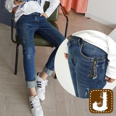正韓-街頭風磨損假拉鍊直管褲-藍色-100-Korea-Jeans