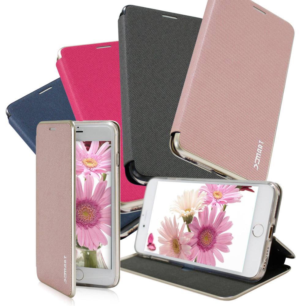 XM Apple iPhone 6/6s Plus 5.5吋 恬愛夏風薄型邊框皮套