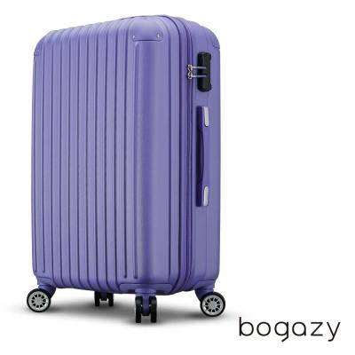 Bogazy 鑽石甜心 24吋鑽石紋霧面行李箱(淺紫)