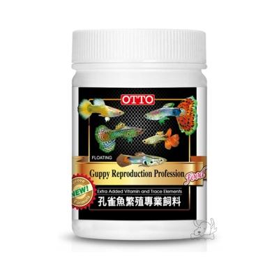 OTTO 奧圖 孔雀魚繁殖專業飼料 100g