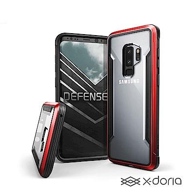 x-doria SAMSUNG S9 plus 刀鋒極盾防摔手機殼 - 熱情紅