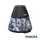 【飛利浦 PHILIPS LIGHTING】迪士尼 LED投影燈- 星際大戰(71769)