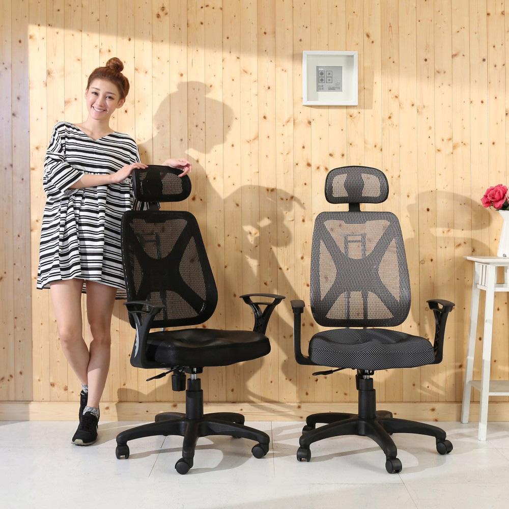 BuyJM達利附頭枕專利3D坐墊升降椅背辦公椅/電腦椅-免組