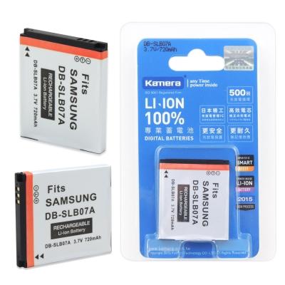 Kamera 佳美能 For Samsung SLB07A 高容量鋰電池