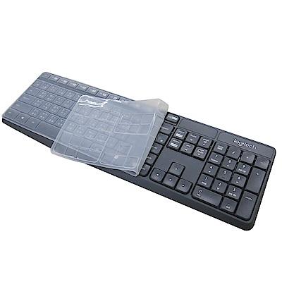EZstick 羅技 Logitech MK235 無線鍵盤 高級矽膠 鍵盤膜