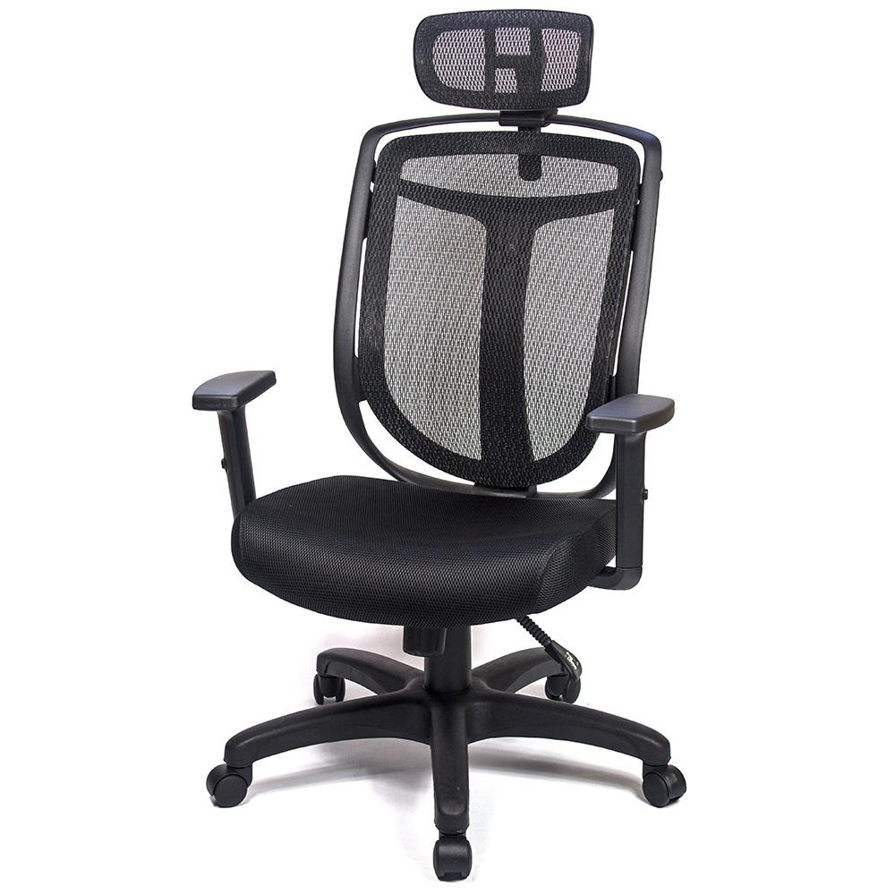 aaronation 愛倫國度 - 設計師系列高背頭枕T把手電腦椅