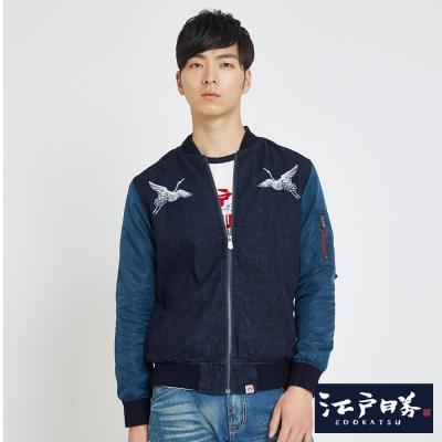 EDWIN EDO KATSU 江戶勝富士鶴外套-男-原藍色