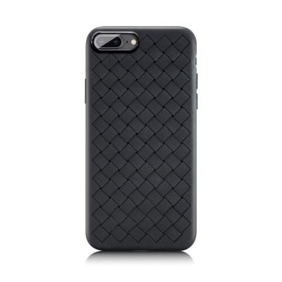 XM iPhone 8 Plus/7 Plus 5.5吋 隨心浪漫編織手機殼
