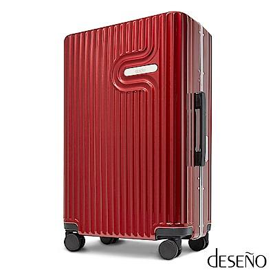 Deseno 棉花糖-24吋PC鏡面細鋁框行李箱-酒紅