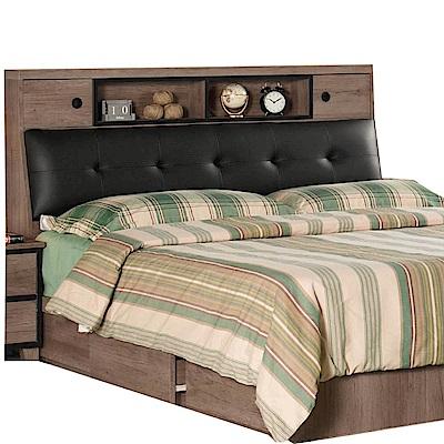 品家居-萊森6尺木紋皮革雙人加大床頭箱-182x3