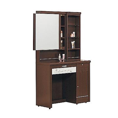 AS-希拉蕊2.8尺胡桃化妝桌-84x46x170cm