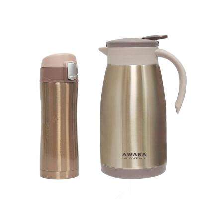 AWANA 魔法咖啡壺(1L)+彈跳杯360ML(金)