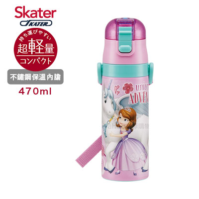 Skater不鏽鋼直飲保溫水壺470ml蘇菲亞Unicorn