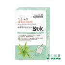 tsaio上山採藥-蘆薈保濕面膜 10入/盒
